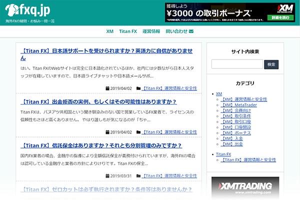 fxq.jp